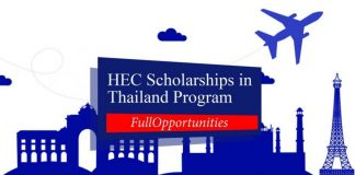 HEC Scholarships in Thailand 2020 for Master (Fully Funded)