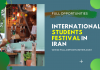 International Students Festival in Iran