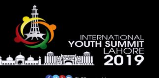 International Youth Summit Lahore 2019 - Partially Funded
