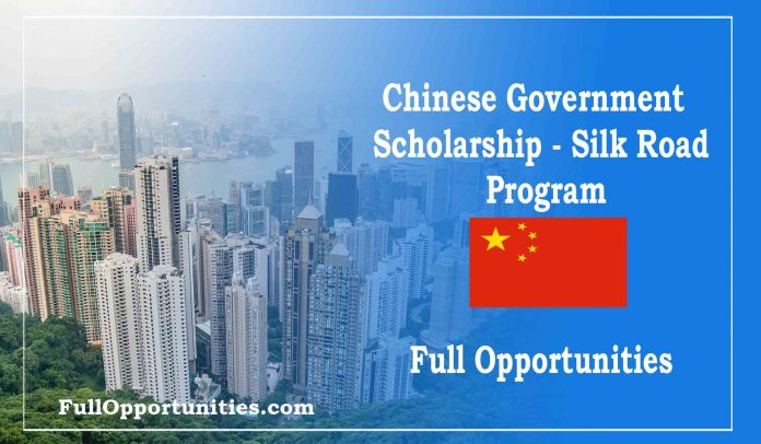 Chinese Government Scholarship - Silk Road Program