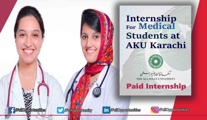 The Aga Khan University Paid Internships