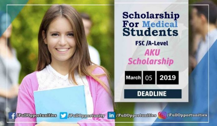 Aga Khan University Scholarship Program