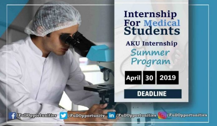 Aga Khan University Summer Internship Program
