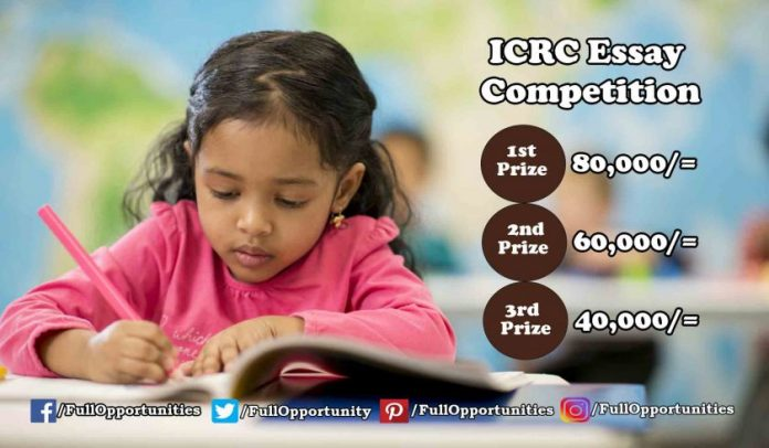 ICRC Essay Competition