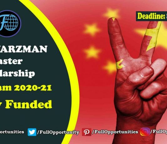 SCHWARZMAN Master Scholarship Program