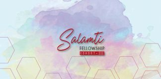 Salamti Fellowship Program
