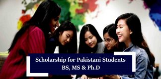 HEC Morocco Scholarship for Pakistani Student