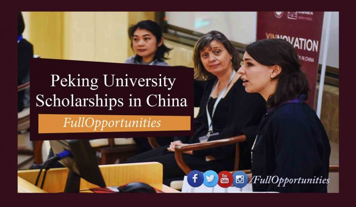 Peking University Scholarships in China 2020 (Fully Funded)